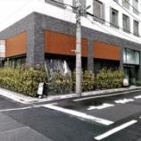 『サンフロンティア不動産「日和ホテル東京銀座EAST」に宿泊してきました!』の画像