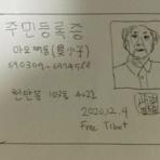 韓国ウリウリ日記