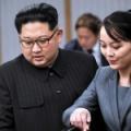米メディア「金与正が金正恩殺害」クーデター、以降は影武者 → 韓国 国家情報院「事実無根」