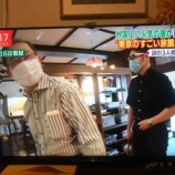 『スーパーJチャンネル、ご視聴ありがとうございました!』の画像