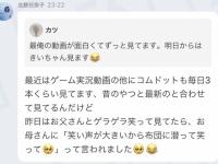 【乃木坂46】悲報...。北野日奈子が好きなYouTuber...