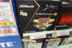 【メモリ128GBにしてる奴いる?】ASROCKからX79ハイエンドマザー 6万5000円で発売へ