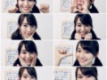 【画像】平手友梨奈が抜けた後のエース候補女の子、女子アナっぽくてなかなかいい感じ