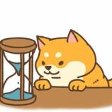 『梶西先生の褥瘡ケア・ストーマケアセミナーが時間対効果の高い理由 』の画像