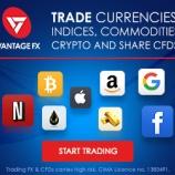 『VantageFX(ヴァンテージFX)が、株価指数の最大レバレッジを200倍まで増加!』の画像