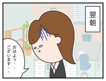 71. 社内ロールプレイングコンテスト⑩