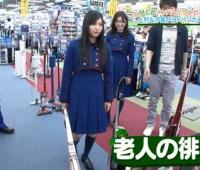 【欅坂46】うえむーも何か仕事につながるような趣味とかあれば跳ねそうだよな