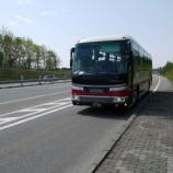 『【北海道ひとり旅】宗谷岬北上の旅 高速江部乙から名寄 バスの旅『中央バス: 札幌市内で遅延すると終着まで遅延のままです』』の画像