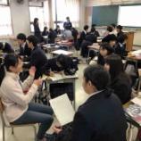 『大学生と連携した授業について』の画像
