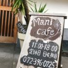 『再訪 枚方公園 カフェ manicafe(マニカフェ)』の画像