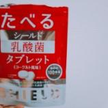 『🎄本日から12月🎄【篠崎 ふかさわ歯科クリニック】』の画像