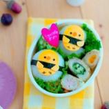 『3種のちくわ天ぷらとひよこちゃんのキャラ弁』の画像