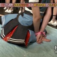 森保まどか、朝長美桜が手足を縛られてる姿エロすぎwwwww[画像あり] アイドルファンマスター
