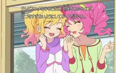 『アイカツスターズ!第100話(最終回)「まだ見ぬ未来へ☆」 感想フェイズでござるッ!』の画像