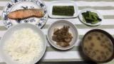 27歳の喪女だけど朝ご飯食べます(´・ω・`)(※画像あり)