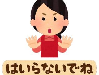 【悲報】女さん「USJ出禁になった!なんで!?」