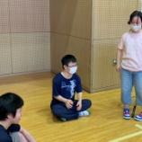 『【横浜】地区センターでの交流会』の画像