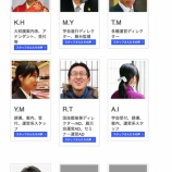 『優秀賞10,000円のスタッフ感想コンテスト!開催中』の画像