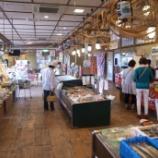 『【北海道ひとり旅】道東の旅 道の駅 知床・らうす『6月20日に羅臼のウニは買えるのか』』の画像