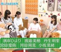 【欅坂46】そもそも深夜にやってるような萌えアニメ好きなメンバーっている?