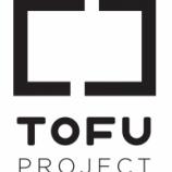 『若手起業家をシリコンバレーへ送り出せ!「豆腐プロジェクト」ってなんやねん【湯川】』の画像