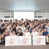 『東海のシビックテック実践者が大集合した「CTF@東海」【鈴木まなみ】』の画像