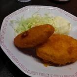『初めての「コロッケ定食」、これもいけます!』の画像