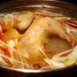 『'2012 誕生日パーティー~【北新地 丸鶏屋】で「タッカンマリ鍋」』の画像