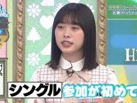 【日向坂46】未来虹『君しか勝たん』MVでやらかしてたwwwwwwwwww