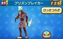 妖怪ウォッチぷにぷに プリズンブレイカーの入手方法と必殺技評価するニャン!