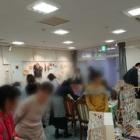 『明日はまたまた東小金井!』の画像