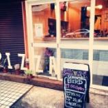 『cocolinの周辺紹介① つながるピザ屋 Pizza&cafe BIRD(バード)』の画像