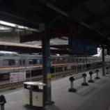 『前代未聞!乗客密集で強制閉鎖!!5月4日からのタナアバン駅取り扱い変更について』の画像