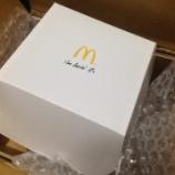 『マクドナルド特別先行試食会に行ってきた』の画像