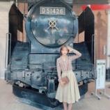 『[イコラブ] 大場花菜「昨日の正解は...!埼玉の鉄道博物館へ行ってきたよ…」』の画像
