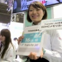 CAMERA & PHOTO IMAGING SHOW 2015 その115(東芝)CP+2015