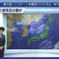 平野有海 ニュース7 20/04/08