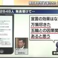 東京都、コロナ対策に白旗「宣言の効果ない。万策尽きた。感染者数増加にオリンピックは関係ある」