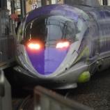 『世界の高速鉄道もどんどん面白くなっているようですね。』の画像