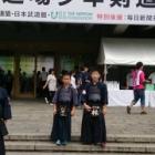 『第50回全国道場少年剣道大会 部門別個人戦』の画像