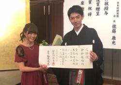 【悲報?】伊藤かりんちゃんが恋しくて棋士の勝率が下がってるってマジ?!