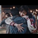 『欅坂46 8thシングル『黒い羊』MVの平手友梨奈を抱きしめる佐藤詩織の表情が最高に良い!』の画像