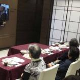 『【イベント】グリーフサポートサークル、開催しました』の画像