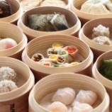 『【香港最新情報】「中秋節のディナー、予約で満席も」』の画像