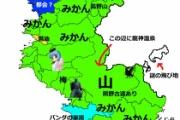 和歌山と三重の周辺の県が強すぎる感は異常