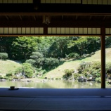 『いつか行きたい日本の名所 観音院』の画像