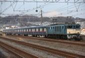『2014/2/16~17運転 京成3000形甲種』の画像