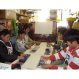 『061104DM大会』の画像