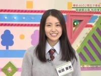 【欅坂46】松田里奈って良くも悪くも欅っぽくないよな