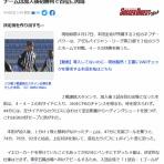 サカラブ7【サッカーまとめ速報】